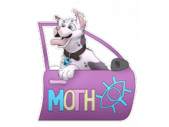 Moth - Conbadge Exchange, June 2013